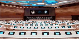Institutions Salle des émirats - ONU